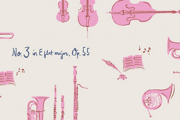 Amy Sinibaldi Sonata Sinfonie in Melody