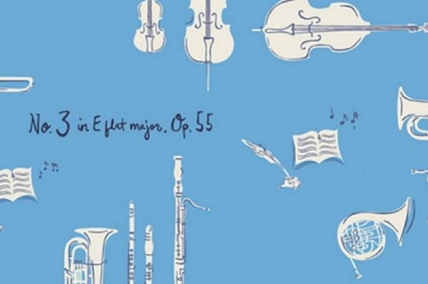 Amy Sinibaldi Sonata Sinfonie in Danuebe
